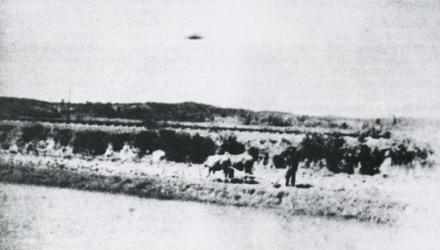 UFO over Soviet Union, alien