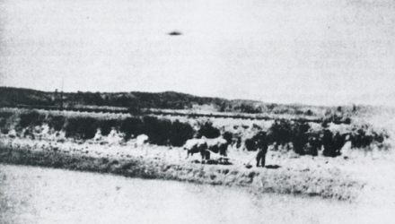 UFO over Soviet Union, alien